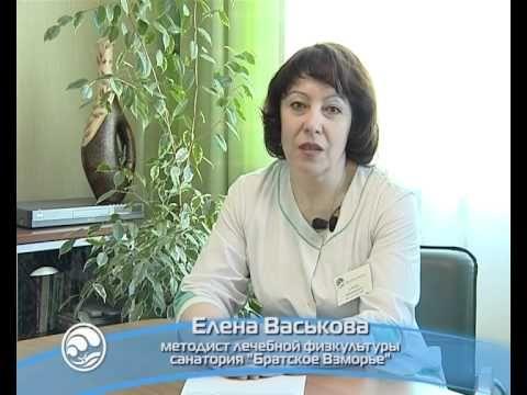 Лечение заболеваний позвоночника в Братске