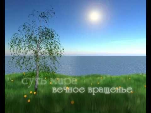 Санаторий «Братское взморье» — философия здоровья