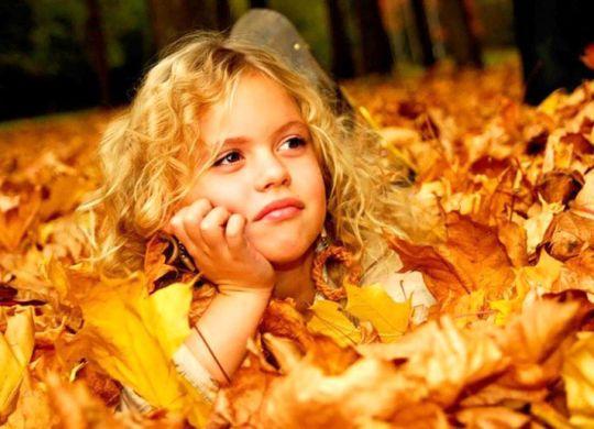 Осенние каникулы в «Братском взморье»