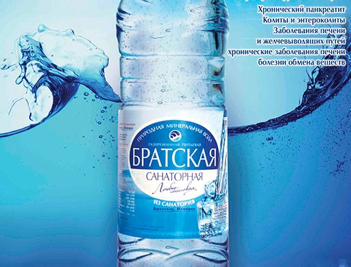 Где купить живую минеральную воду?